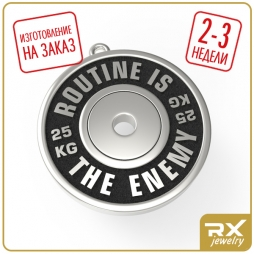 Кулон Routine is the enemy/ Intensity builds immensity