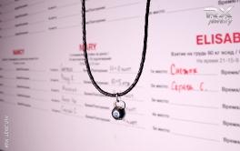 Серебряная гиря. Покрытие - холодная эмаль. #RX_Jewelry
