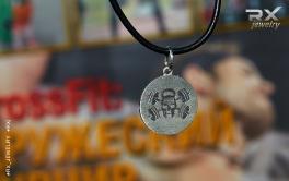 Спортивный символ Jolly Roger. Кулон подвеска из серебра с родиевым чернением. #RX_Jewelry #RXj